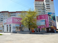 彼尔姆市, 购物中心 ТВОЙ, Uinskaya st, 房屋 10