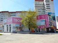 Perm, shopping center ТВОЙ, Uinskaya st, house 10