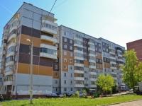 Пермь, улица Уинская, дом 11. многоквартирный дом