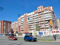 Пермь, улица Уинская, дом 13. многоквартирный дом