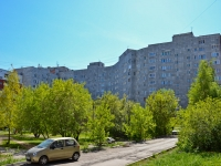 Perm, Uinskaya st, house 13. Apartment house