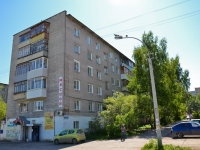 Perm, Uinskaya st, house 38. Apartment house