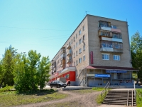 Perm, Uinskaya st, house 40. Apartment house