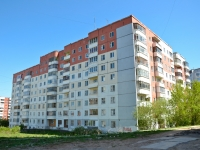 Perm, Yursha st, house 3А. Apartment house