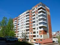 Пермь, улица Юрша, дом 5А. многоквартирный дом
