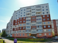 Perm, Yursha st, house 5. Apartment house
