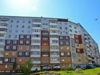 Perm, Yursha st, house 7. Apartment house