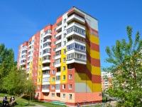 彼尔姆市, Yursha st, 房屋 9А. 公寓楼