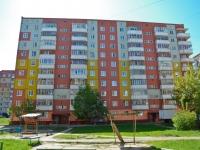Пермь, улица Юрша, дом 9А. многоквартирный дом