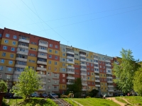 Perm, Yursha st, house 9. Apartment house