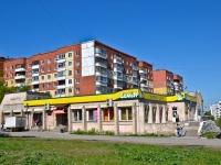 Пермь, улица Юрша, дом 9. многоквартирный дом