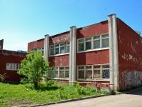 Пермь, улица Юрша, дом 21А. жилищно-комунальная контора