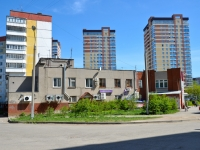 Perm, Yursha st, house 23А. office building