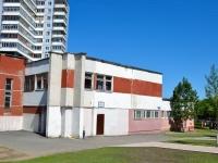 Пермь, улица Юрша, дом 56А. правоохранительные органы