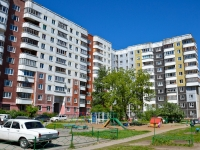 Perm, Yursha st, house 60. Apartment house