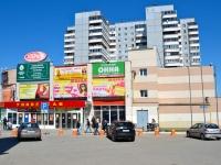 Perm, Yursha st, house 62. shopping center