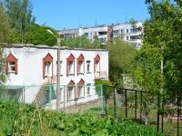 Perm, nursery school №40, Сороконожка, Yursha st, house 64А