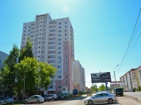 Perm, Yursha st, house 72. Apartment house