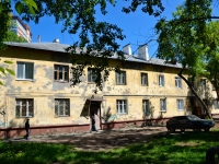 Пермь, улица Юрша, дом 90. многоквартирный дом
