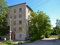 Perm, Yursha st, house 92. Apartment house