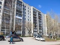 Пермь, Челюскинцев ул, дом 19