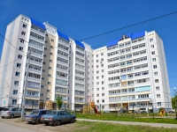 Perm, Dobrolyubov st, house 1. Apartment house