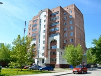 Perm, Dobrolyubov st, house 2А. Apartment house