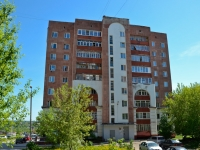 Perm, Dobrolyubov st, house 4А. Apartment house