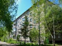 Perm, Dobrolyubov st, house 6. Apartment house