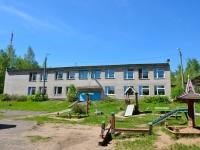 Пермь, улица Добролюбова, дом 10. детский сад № 63