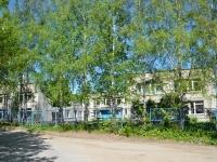彼尔姆市, 幼儿园 № 63, Dobrolyubov st, 房屋 10