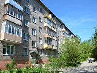Perm, Dobrolyubov st, house 12. Apartment house