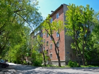 Perm, Dobrolyubov st, house 14. Apartment house