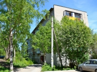 Perm, Dobrolyubov st, house 18. Apartment house