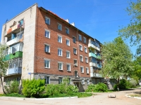 Perm, Dobrolyubov st, house 22. Apartment house