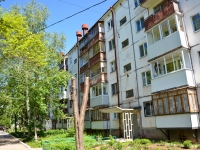 彼尔姆市, Pushkarskaya st, 房屋 63. 公寓楼