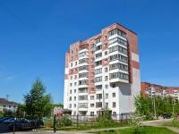 Пермь, улица Пушкарская, дом 88. многоквартирный дом