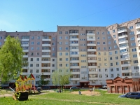 Perm, Pushkarskaya st, house 90. Apartment house