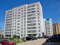 Perm, Pushkarskaya st, house 94. Apartment house