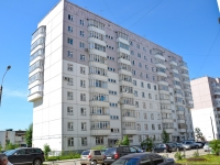 Perm, Pushkarskaya st, house 96. Apartment house