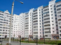 Perm, Pushkarskaya st, house 98. Apartment house