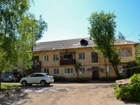 Perm, Pushkarskaya st, house 134. Apartment house