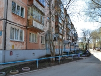 Perm, Pushkarskaya st, house 73. Apartment house