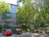 彼尔姆市, Akademik Vavilov st, 房屋 23. 公寓楼