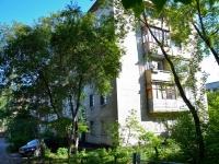 Perm, Akademik Vavilov st, house 23. Apartment house