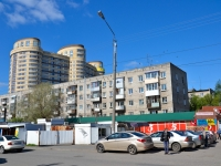 Perm, Malkov st, house 4. Apartment house