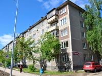 Пермь, улица Малкова, дом 6. многоквартирный дом