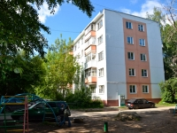 Perm, Malkov st, house 8. Apartment house