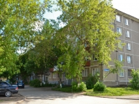 Пермь, улица Малкова, дом 10. многоквартирный дом