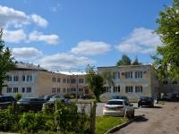 Пермь, улица Малкова, дом 12. офисное здание